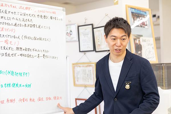 創健スタジオSASUKEの7つのコンセプト1